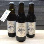 たかの高原ビール